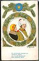 WW1 postcard (Russian Empire) 01.jpg