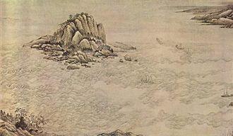 Wang Hui (Qing dynasty) - Image: Wang Hui 001