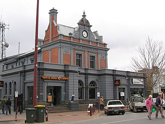 Wangaratta - Wangaratta Old Post Office