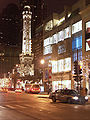 Water Tower - Chicago by night.jpg