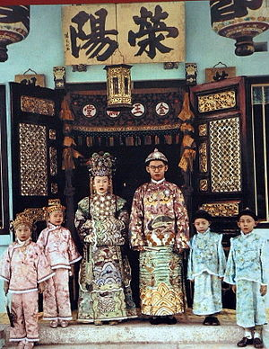 Malaysian Chinese - Strait Chinese or Baba-Nyonya are descendants of the first wave of Han Chinese. Image c. May 1941.