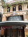 Wells Theatre.JPG