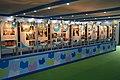 West Bengal Pavilion Interior - 40th International Kolkata Book Fair - Milan Mela Complex - Kolkata 2016-02-02 0628.JPG