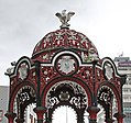 West Brom Fountain (36400925495).jpg