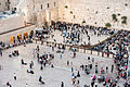 Western Wall before sunset.jpg