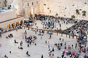 Women of the Wall - The Western Wall (August 2012)