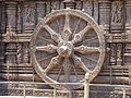 Wheel of Konark temple.jpg