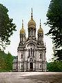 Wiesbaden griechische Kapelle 1900.jpg
