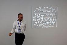 Wikimedia CEE 2016 photos (2016-08-28) 82.jpg