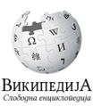 Wikipedia-logo-v2-mk.png