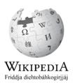 Wikipedia-logo-v2-smj.png