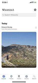 Wikipedia app iOS.jpg