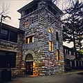 William Allen White School of Journalism and Mass Communications, University of Kansas.jpg