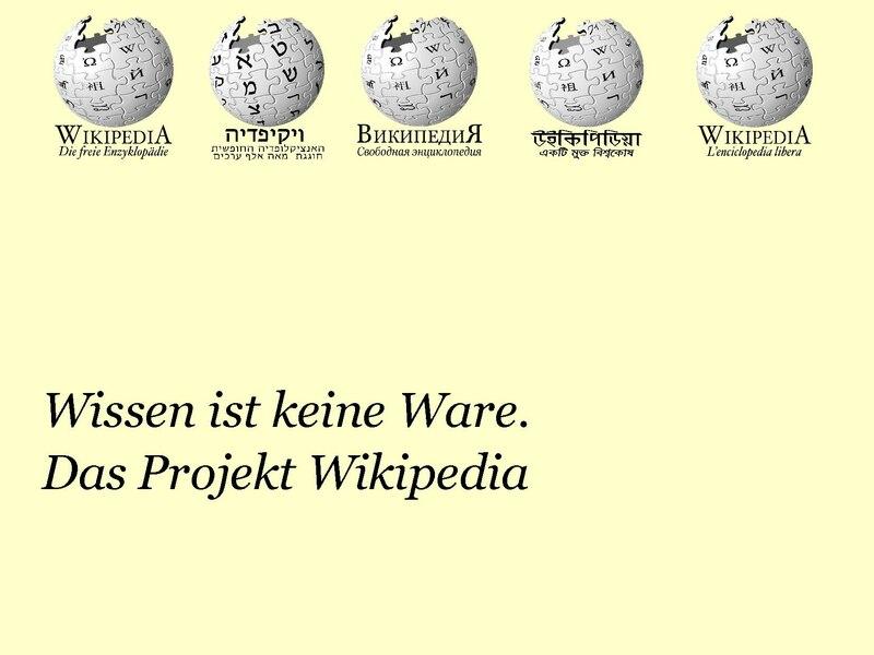 File:Wissen ist keine Ware - das Projekt Wikipedia.pdf