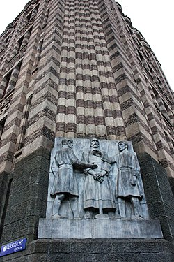 Workers relief on the corner of Amsterdam City Archives.jpg