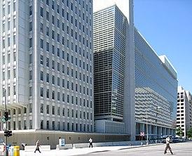 World Bank building at Washington.jpg