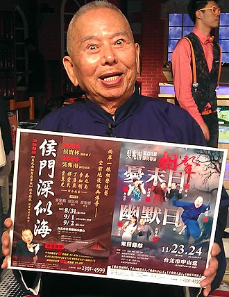 Mongolian barbecue - Wu Zhaonan, the creator of Mongolian barbecue, in 2012