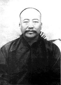 Xu Dinglin.jpg