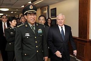 Xu Caihou - Xu Caihou met U.S. Defense Secretary Robert Gates in 2009.