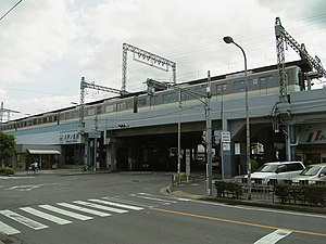 Yaenosato Station - Yaenosato Station