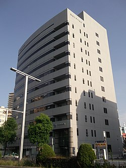 Yahagi Construction Headquarter Office 20140728.JPG