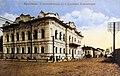 Yaroslavl. Building Spiritual consistories 01.jpg