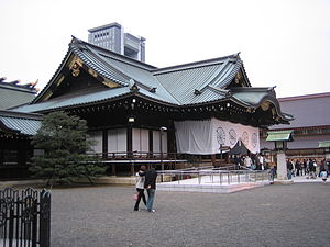 The honden at Yasukuni shrine
