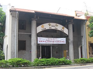 Chinese Singaporeans - Ying Fo Fui Kun is the first Hakka clan association in Singapore.