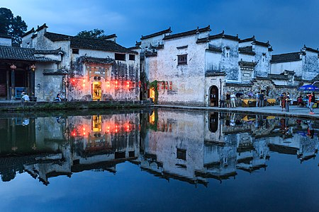 Hongcun is a village in Anhui, China, became a UNESCO World Heritage Site in 2000.