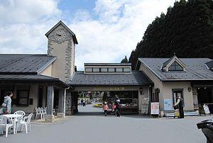 Yodel Forest Kamikawa Town.JPG