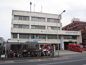 Yokohama City Konan Ward Office.JPG