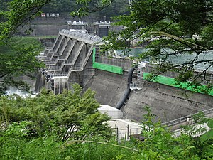 Yomikaki Dam left view.jpg