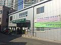 Yonggang-dong Comunity Service Center 20140514 160838.JPG