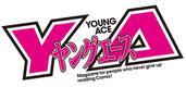 Young Ace logo.png