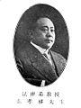 Zhang Xiaoyi.jpg