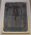 Zhiyuan banknote.jpg