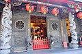 ZhongHe GuangJi Temple Gate II 2018 廣濟宮農曆十五素早齋.jpg