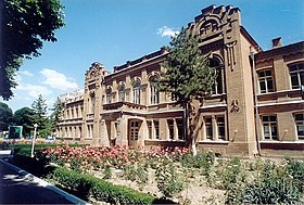 Zoological Museum and the Faculty of Biology of the Samarkand State University.jpg