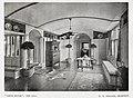 """Garth House"", Edgbaston, The Hall.jpg"
