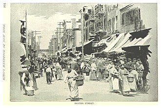 Baxter Street - Busy commercial street (ca 1890).