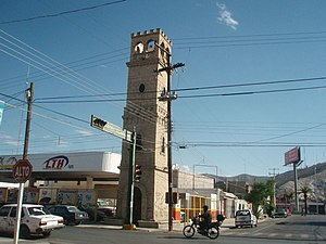 Torreón - One of the few remaining towers (Torreones) in the city