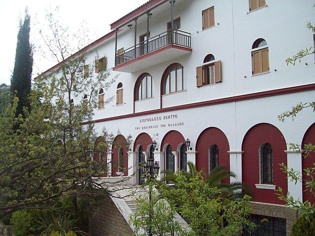 Διορθόδοξο Κέντρο - Σχολείο Βικιπαίδειας