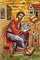 Τετραευάγγελο Ε140 της Μεγίστης Λαύρας. Ευαγγελιστής Λουκάς. 15ος αιώνας.jpg