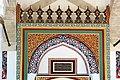 Алаџа џамија у Фочи-детаљ 1.jpg