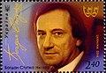 Богдан Ступка. 1941—2012.jpg