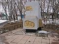 Братская могила на территории районного Дома культуры, Уяр.jpg