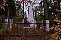 Братская могила советских воинов. Сидоровское.JPG