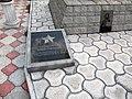 Братська могила у с.Гейківка, ліва плита.JPG