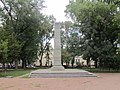 Братська могила червоногвардійців, підпільників та партизанів.JPG