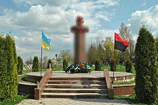 Bust of Stepan Bandera in Buchach